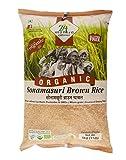 #10: 24 Mantra Organic Sonamasuri Raw Rice Brown Organic, 5kg