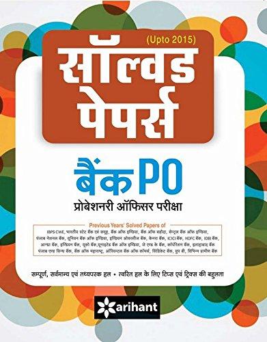 Solved Papers (Upto 2015) Bank PO Pariksha