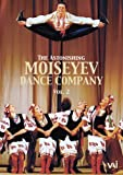 Moiseyev Dance Company, Vol 2