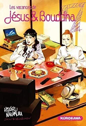 Vacances de Jésus et Bouddha (les) Vol.7 par NAKAMURA Hikaru