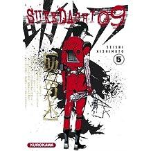 Sukedachi Nine - T5 (5)