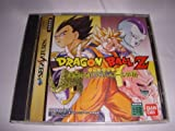 Dragon Ball Z Legend (Version japonaise)
