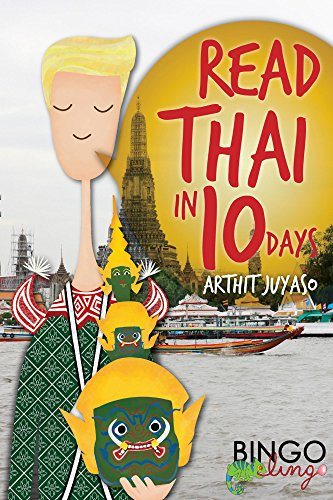 Read Thai in 10 Days (English Edition)