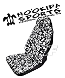 Hookipa Hawaii Sitzbezug Vorn 1er integr. Kopfstützen (1 Sitz) Red