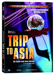 Trip to Asia - Collector's Edition [Special Edition] [2 DVDs]