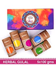 Antarkranti Naturals Orange, Yellow, Pink, Blue and Green Colour Hand-Made Herbal Gulal Pack of 5 (100gm x 5)