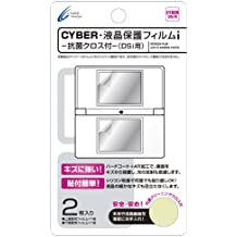 CYBER・液晶保護フィルムi -抗菌クロス付-(DSi用)
