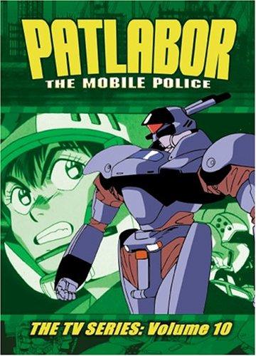 patlabor-10-mobile-police-tv-series-import-usa-zone-1