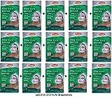 Schaebens Aloe Vera Gesichtsmaske - mit Sanddorn, Sheabutter und Panthenol - (15 x 2 Einheiten. 5 mL je Einheit - Für 30 Anwendungen) - Für alle Hauttypen