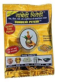 Tamberi Piteri Minerals and Emulsifiers (20gms) Pack of 36