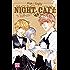 Night Café - My Sweet Knights Vol. 1