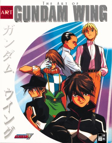 Gundam Wing Artbook