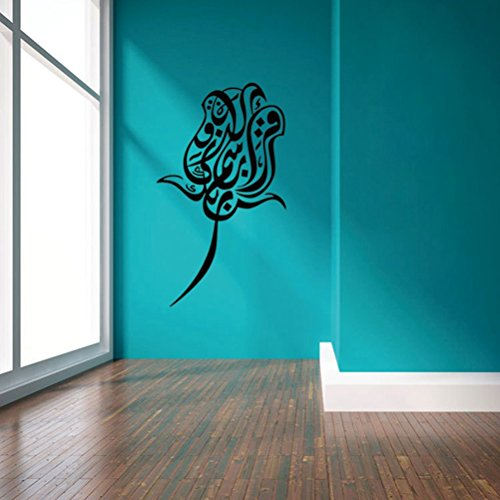 Schwarz DIY Abnehmbare islamischen Muslim Kultur Suren Arabisch – Bismilliah Allah Vinyl Wand Sticker/Aufkleber Koran Zitate Kalligraphie als Muslimischen Home Wandbild Art Decorator 4111(57cm x 63cm)