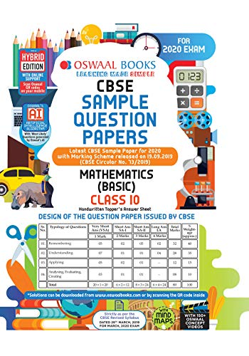 Oswaal CBSE Sample Question Paper Class 10 Mathematics Basic (For March 2020 Exam)