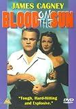 Blood on the Sun - James Cagney, Sylvia Sidney, Porter Hall, John Emery, Robert Armstrong