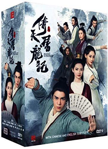 Heavenly Sword and Dragon Slaying Sabre - 2019 Version ( Chinese TV Drama, English Sub) -