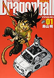 Dragonball (Perfect version) Vol. 1 (Dragon Ball (Kanzen ban)) (in Japanese)