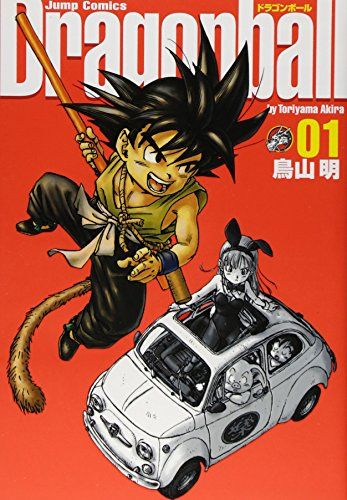 Dragonball (Perfect version) Vol. 1 (Dragon Ball (Kanzen ban)) (in Japanese)