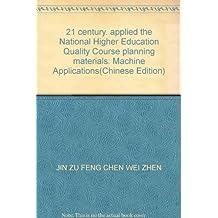 Amazon co uk: FENG JIN CHEN: Books