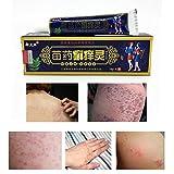 Dr CHOW Unguento antibatterico di medicina di erbe cinese tradizionale crema per psoriasi orticaria dermatite eczema e trattamento delle malattie della pelle vitiligine
