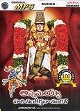 Annamayya Hari Sankeertana Murali 100 De...