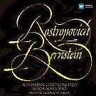 Schumann: Cello Concerto; Bloch: Schelomo