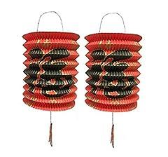 Idea Regalo - Dmtse 43/4inch diametro Confezione da 12lanterne di carta di colore rosso Capodanno cinese 12pezzi