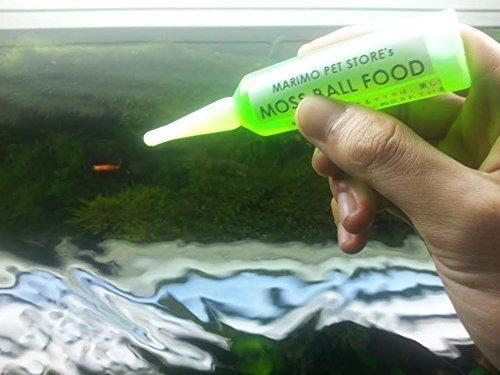 luffy-marimo-moss-ball-fertilizer-boost-growth-rate-enhance-plants-color-keep-the-moss-ball-fluffy