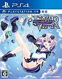 Megadimension Neptunia VIIR / Shin Jigen Game Neptune VIIR: Victory II Realize - Standard Edition [PS4][Japanische Importspiele]