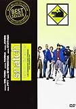 Snatch: Cerdos Y Diamantes (Import Dvd) (2013) Benicio Del Toro; Dennis Farin;