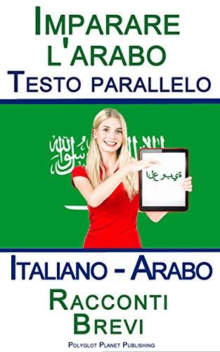 Imparare l'arabo - Testo parallelo - Racconti Brevi (Italiano - Arabo)