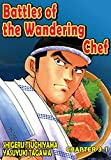 BATTLES OF THE WANDERING CHEF #16 (English Edition)
