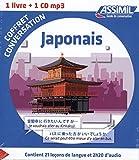Coffret de Conversation Japonais
