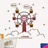 Wandaufkleber Baby Karikatur Hoch Aufragendes Riesenrad Tierspiel-Wandaufkleber Kindergarten Scherzt Schlafzimmeruhr, Die Lernen Zu Lernen, Tapete Zu Entfernen