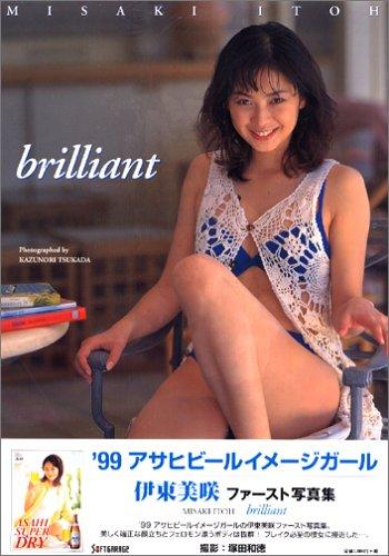Brilliant Misaki Ito
