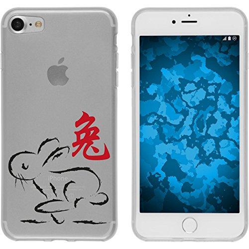 PhoneNatic Case für Apple iPhone 8 Silikon-Hülle Tierkreis Chinesisch M7 Case iPhone 8 Tasche + 2 Schutzfolien Design:04