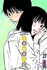 Sawako, tome 27 par Shiina
