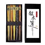 Gosear 5 Paar Natürlichen Holz Japanisch Stäbchen Glatt Oberfläche Non-Slip Sushi Sticks Stäbchen Küche Geschirr