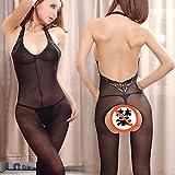 HuntGold 1X Sexy Temptation Dessous Perspektive Backless Nachtwäsche Unterwäsche Body Stocking (schwarz)