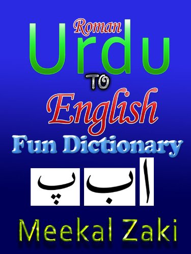 Urdu Dictionary Roman Urdu To English Fun Dictionary Searchable