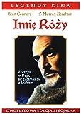 Jowita - Zbigniew Cybulski DVD (1967)