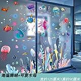 Bathroom Waterproof Stickers Balcony Bathroom Cartoon Glass Doors and Windows Stickers Wall Creative Wall Stickers-Seaweed Coral + Cute Jellyfish_Big