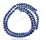 #3: Natural Lapis Lezuli Plain Smooth Polished Round Ball Loose Gemstone Beads, 8 mm 15 inch length, denim blue color, wholesale price, exclusively by Ratnagarbha.
