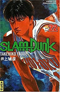 Slam Dunk Edition simple Tome 22