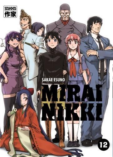 Mirai Nikki - Le journal du futur