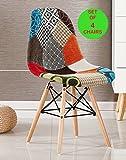 P & N Homewares® Lot de 4Moda Patchwork Chaise Chaise de salle à manger ou chaise de bureau ou chaise d'appoint Superbe Tissu Combinaison moderne rétro Chaise