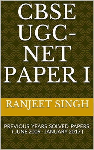 cbse-ugc-net-paper-i-previous-years-solved-papers-june-2009-january-2017-english-edition