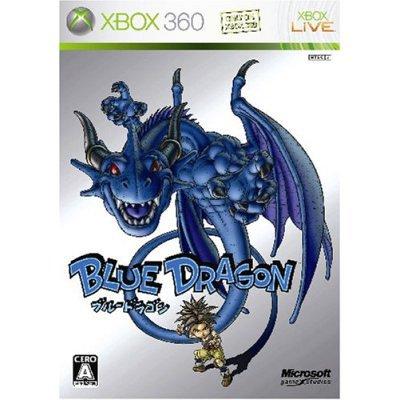 Blue Dragon [XBOX 360] [Import Japan] segunda mano  Se entrega en toda España