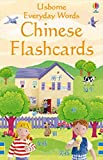 Everyday Words Chinese Flashcards (Everyday Words Flashcards)