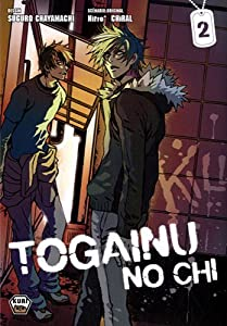Togainu No Chi Edition simple Tome 2